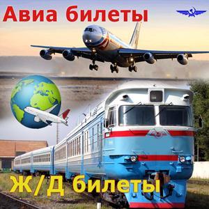 Авиа- и ж/д билеты Упорово