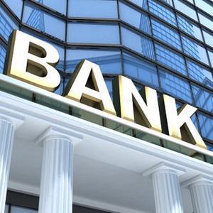 Банки Упорово
