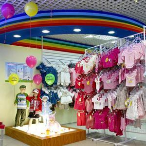 Детские магазины Упорово