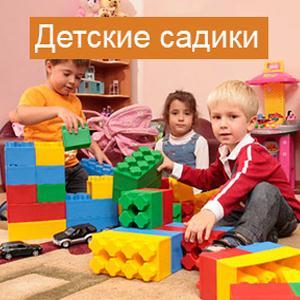 Детские сады Упорово