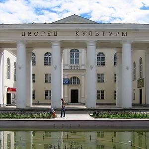 Дворцы и дома культуры Упорово