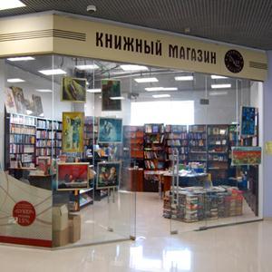 Книжные магазины Упорово