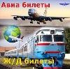 Авиа- и ж/д билеты в Упорово