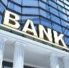 Банки в Упорово