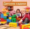 Детские сады в Упорово