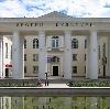 Дворцы и дома культуры в Упорово