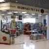 Книжные магазины в Упорово