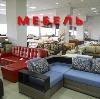 Магазины мебели в Упорово