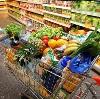 Магазины продуктов в Упорово