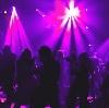Ночные клубы в Упорово