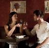 Рестораны, кафе, бары в Упорово