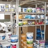 Строительные магазины в Упорово