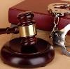 Суды в Упорово